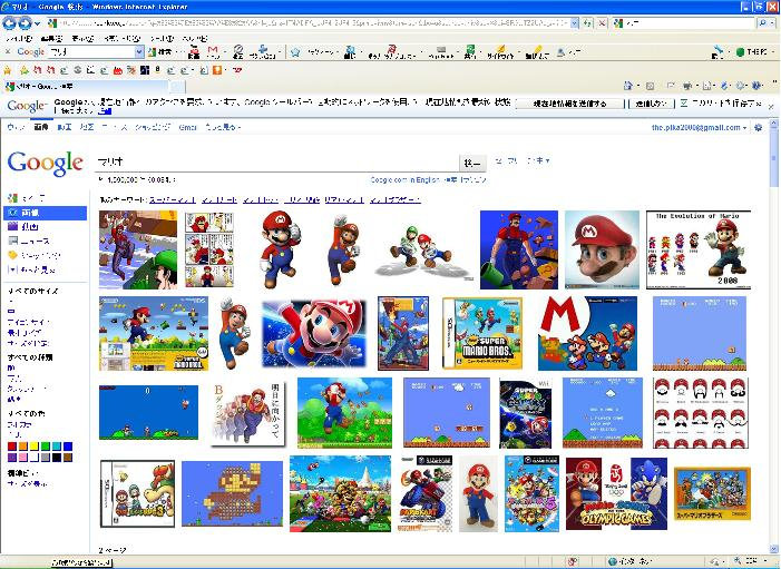 マリオ画像検索結果