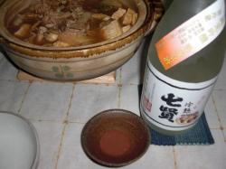 七賢熟成原酒