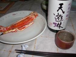 天遊琳純米吟醸55