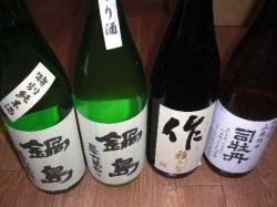 KAWADEさんで購入しました