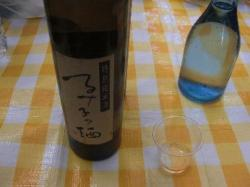11BY超古酒です
