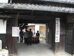 菊石春の酒蔵開放