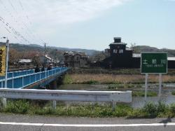 土岐川そばの酒蔵