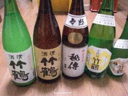 竹鶴のお酒色々