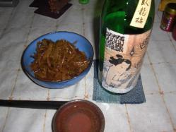 臥龍梅とわさび菜三杯酢