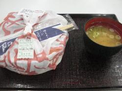 NEXCO中日本の速弁