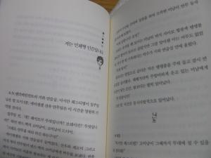 book1-3.jpg