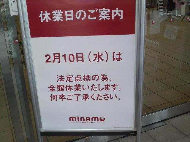 2010020310100000.jpg