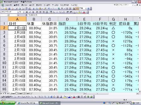 2009_2_1.jpg