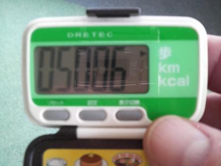 2010021610300000.jpg