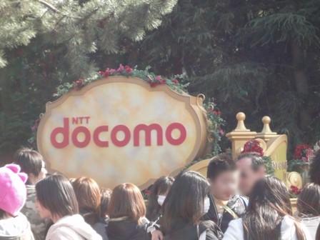 DSC00565.jpg
