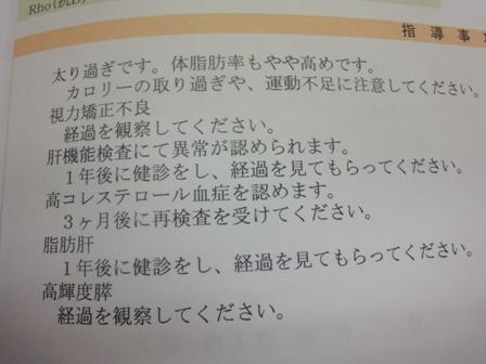 DSC01014.jpg