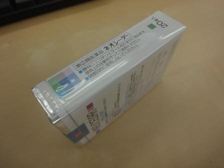 DSC01659.jpg