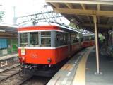 DSCF6166.jpg