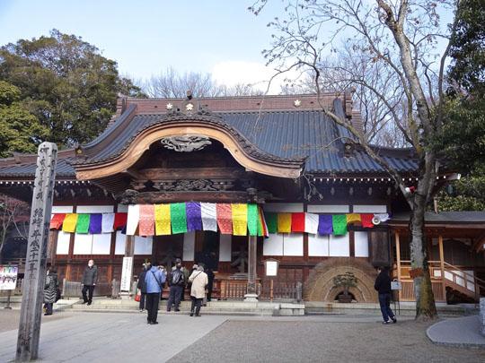 新年の深大寺