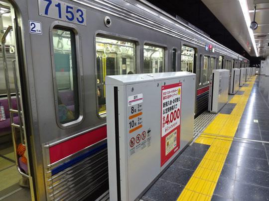 京王線電車