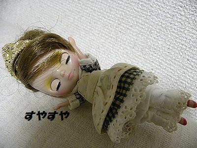 20110320 1