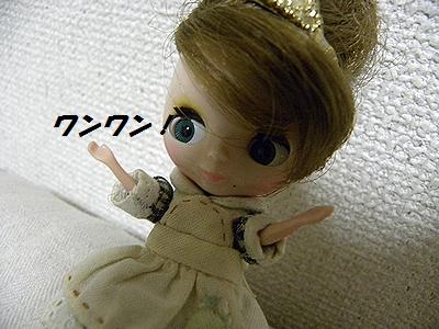 20110320 2