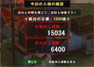 b_20100325000230.jpg