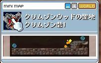Maple091115_002924.jpg