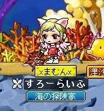 Maple091127_105949.jpg