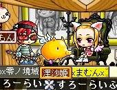 Maple091130_222551.jpg