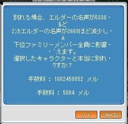 Maple091203_234652.jpg