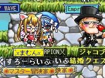 Maple091206_005429.jpg
