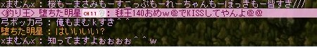 Maple091215_005655.jpg