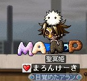 Maple091222_044521.jpg