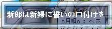 cyu.jpg