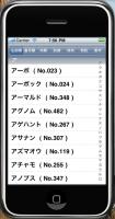 スクリーンショット(2010-04-28 19.56.49)