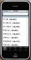 スクリーンショット(2010-04-28 19.56.06)