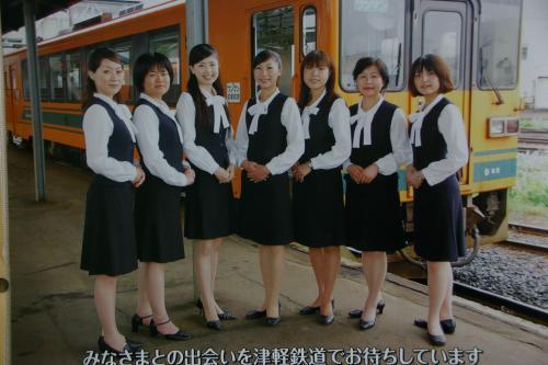 津軽鉄道トレインアテンダント