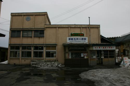 津軽五所川原駅1