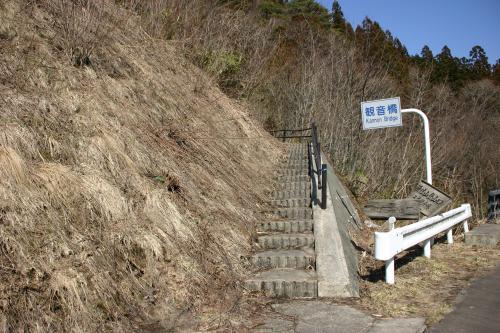滝の上登山口