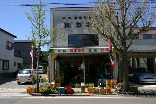 カネタ姉妹店 2