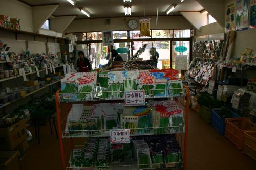 カネタ姉妹店 3