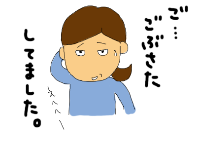20091116.png