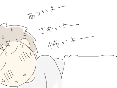 20091209_1.png