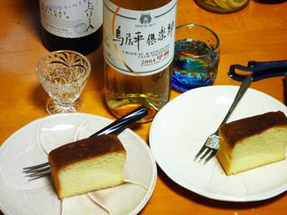 ワインケーキとワイン
