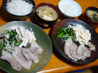 塩豚カルビ焼定食