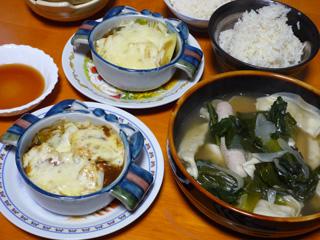 ポテトの焼カレー