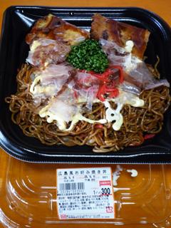 広島風お好み焼き丼