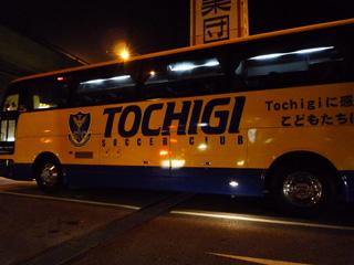 栃木チームバス