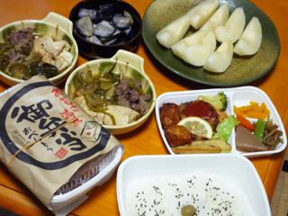 すき焼き風煮物&お弁当