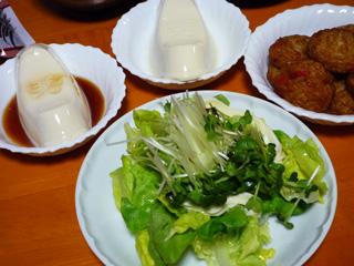 生姜の天ぷら