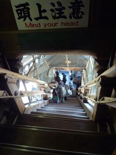 三門階段下り