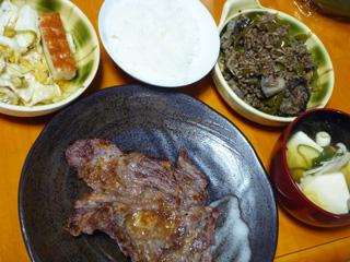 でっかい肉の夕食