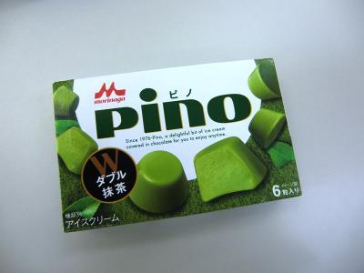 CIMG0758.jpg